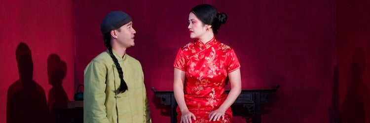 Daniel K. Isaac & Shannon Tyo in The Chinese Lady