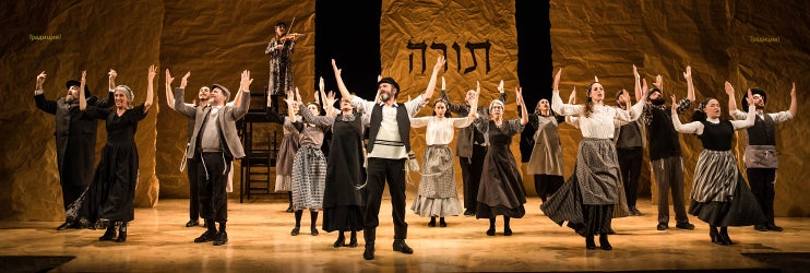 The Cast of Fiddler on the Roof