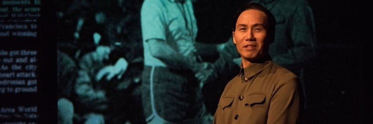 BD Wong in The Great Leap