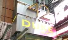 Duke on 42nd Street
